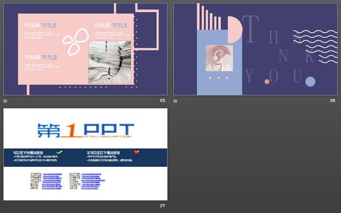 紫色图形色块搭配的时尚艺术PPT模板