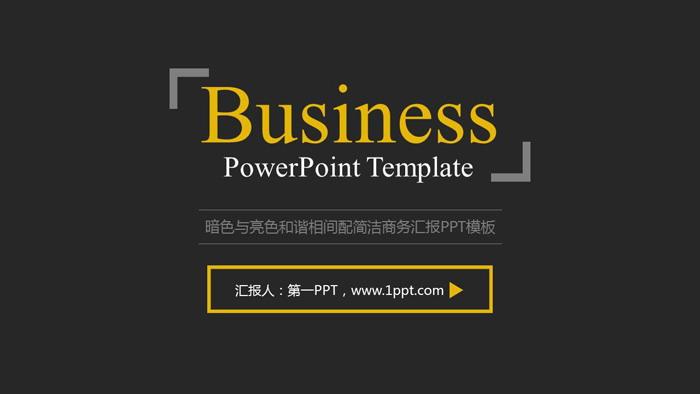 黑色背景黄色圈边设计的简洁商务汇报PPT模板