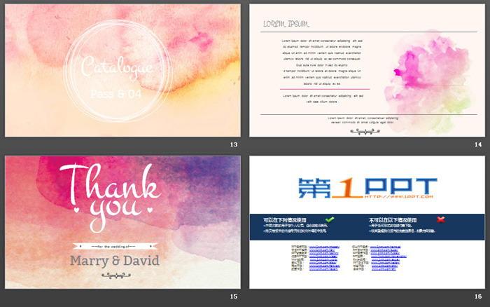 粉色水彩背景的爱情PPT模板免费下载