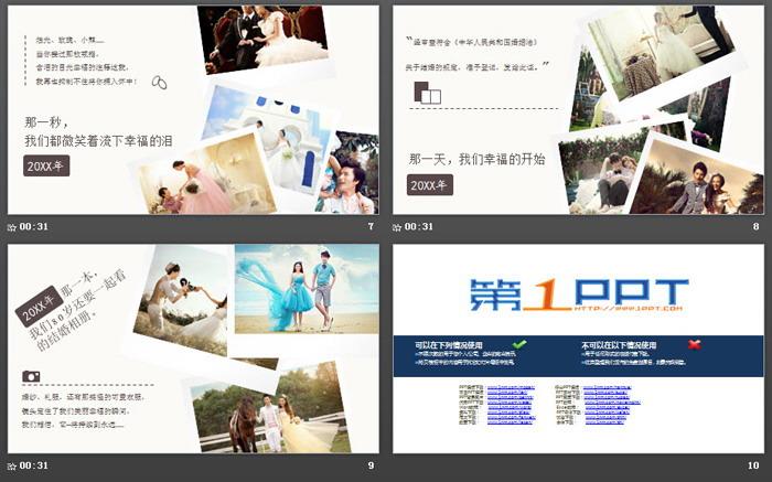 动态婚纱照背景的婚礼相册PPT中国嘻哈tt娱乐平台
