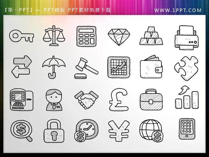 48个黑白细线创意手绘PPT图标素材