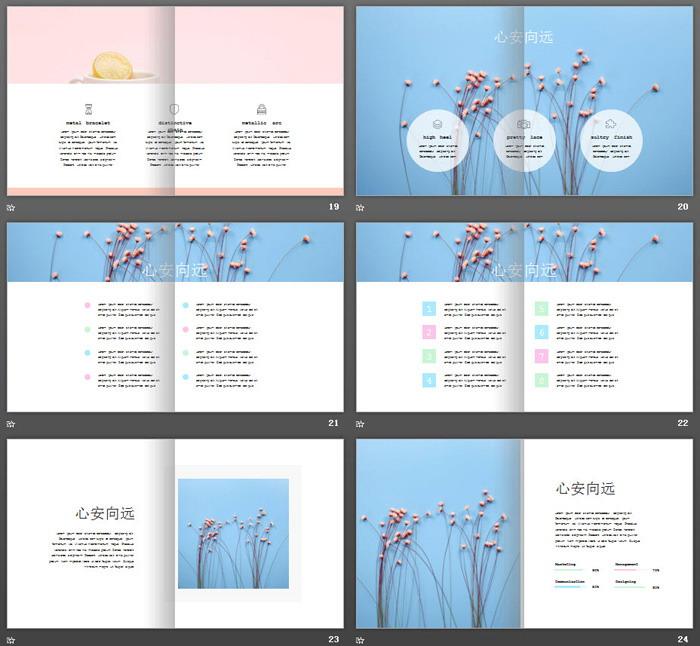 红色小花点缀的图片排版杂志风格PPT模板