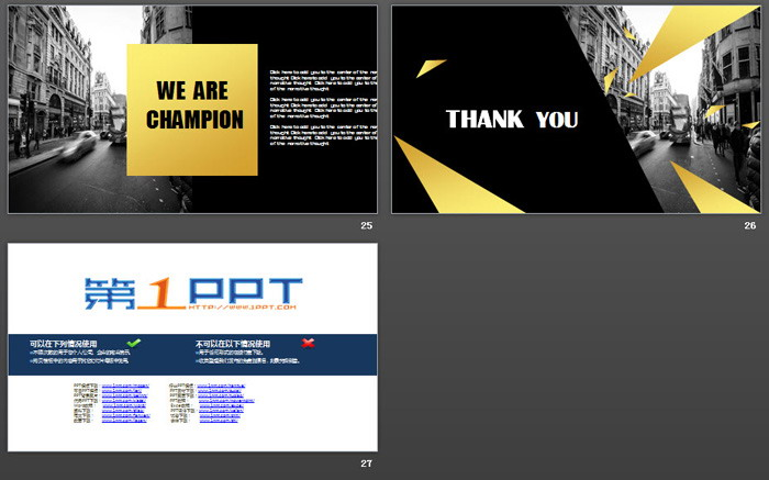 欧美街道图片背景的黑金商务PPT中国嘻哈tt娱乐平台