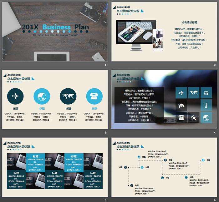 LOMO摄影器材背景的自媒体平安彩票官网