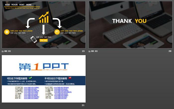 欧美办公桌面背景商务PPT模板
