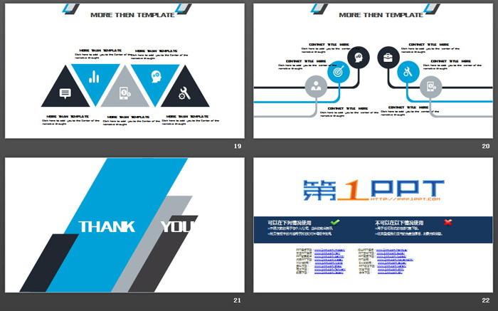 清新�R路背景的�D片排版PPT模板