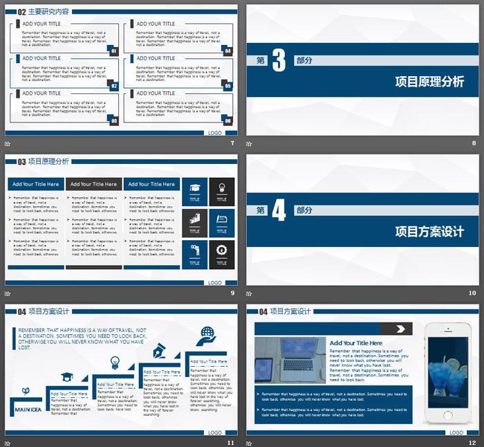 蓝色简洁论文答辩开题报告PPT中国嘻哈tt娱乐平台