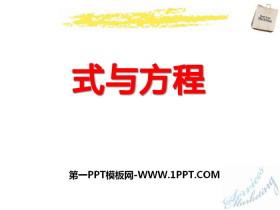 《式与方程》PPT