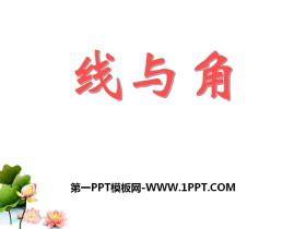 《线与角》PPT