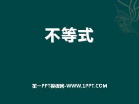 《不等式》PPT课件