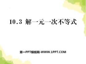 《解一元一次不等式》PPT下载
