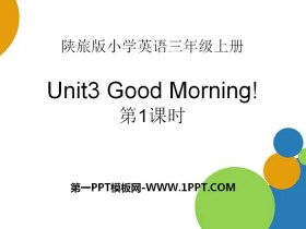 《Good Morning》PPT