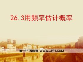 《用频率估计概率》PPT下载