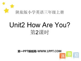 《How Are You?》PPT下载