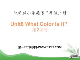 《What Color Is It?》PPT�n件