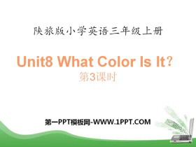 《What Color Is It?》PPT下�d