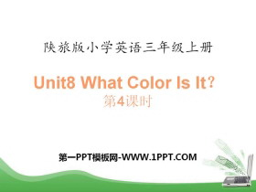 《What Color Is It?》PPT�n件下�d