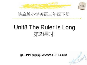 《The Ruler Is Long》PPT�n件