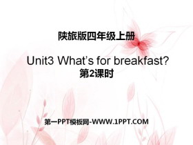 《What's for Breakfast?》PPT课件