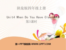 《When Do You Have Classes?》PPT下载