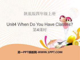 《When Do You Have Classes?》PPT课件下载