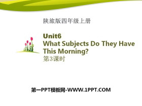 《What Subjects Do They Have This Morning?》PPTtt娱乐官网平台