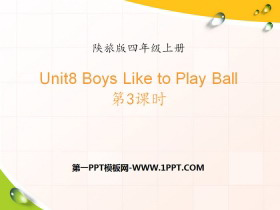 《Boys Like to Play Ball》PPT下�d