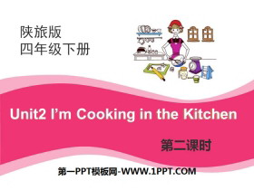 《I'm Cooking in the Kitchen》PPT课件