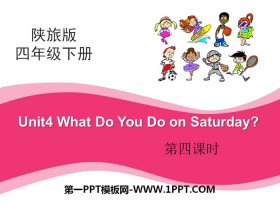《What Do You Do on Saturday?》PPT课件下载