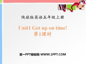 《Get Up on Time》PPT