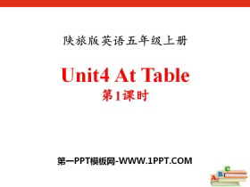 《At Table》PPT