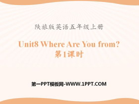 《Where Are You from?》PPT