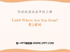 《Where Are You from?》PPT�n件