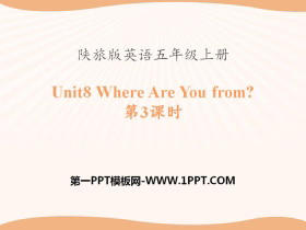 《Where Are You from?》PPT下载