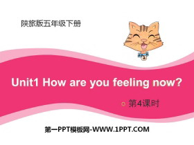 《How Are You Feeling Now》PPT课件下载