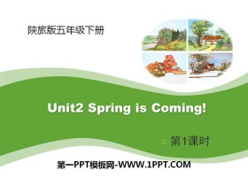 《Spring Is Coming》PPT