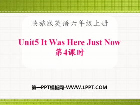《It Was Here Just Now》PPT课件tt娱乐官网平台