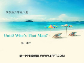《Who's That Man?》PPT