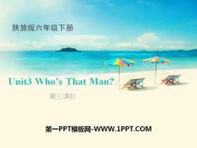 《Who's That Man?》PPT下载