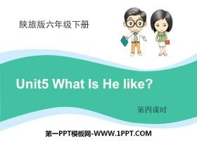 《What Is He Like?》PPT�n件下�d