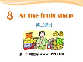 《At the fruit shop》PPT下�d