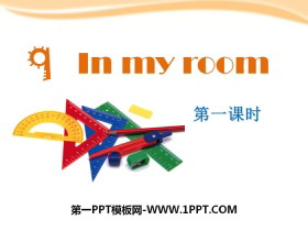 《In my room》PPT