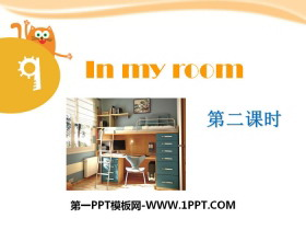 《In my room》PPT课件