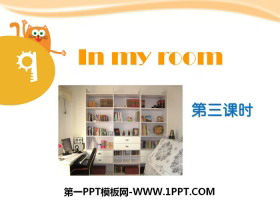 《In my room》PPT下载