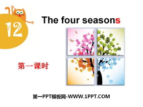 《The four seasons》PPT