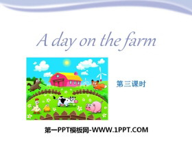 《A day on the farm》PPT下�d