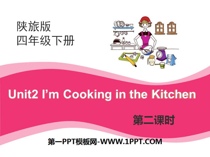 《I\m Cooking in the Kitchen》PPT课件