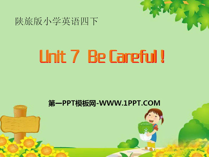 《Be Careful!》PPT