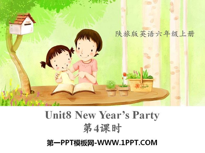 《New Year\s Party》PPT课件下载