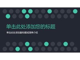 绿色圆点背景的通用商务幻灯片模板